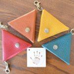 三角コインケース画像1