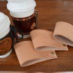 コーヒースリーブヌメカービング画像1