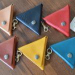 三角コインケース1