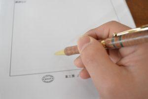 積革ボールペン体験6